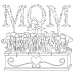 Michelle Masters Cling Mount Stamp - Mom AGC1-2650